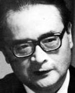 Ayukawa Nobuo 鮎川信夫