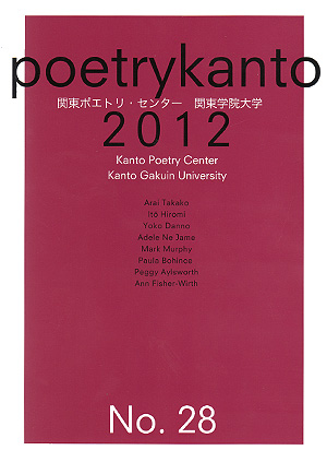 poetry Kanto No.28 2012 L