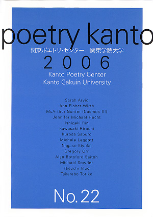 poetry Kanto No.22 2006 L